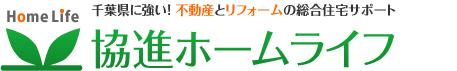 株式会社 協進ホームライフ