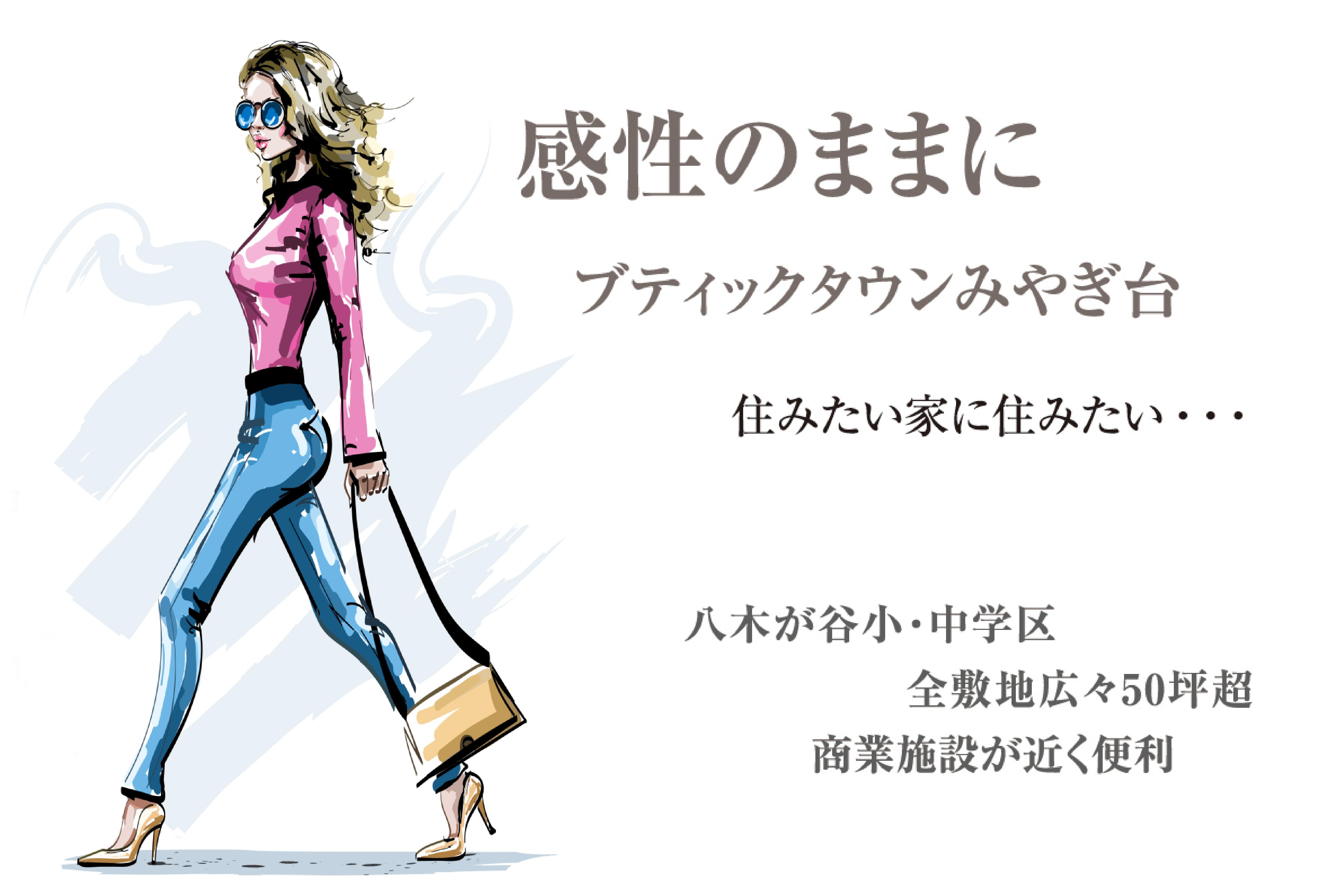【インダストリアル・モード〜インテリアコーディネート新築住宅】